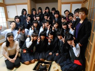 富良野高等学校制服画像